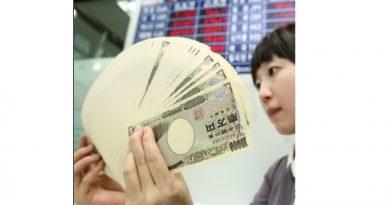 Japanese-Yen.jpg