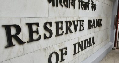 Reserve-Bank-of-India-e1420144990757-1140x782.jpg