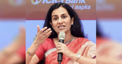 chanda-kochhar-md-ceo-of-icici-bank-1473420602087.jpg