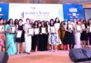 Women Icons Summit & Awards by BERG Singapore draws Elite to World Stage
