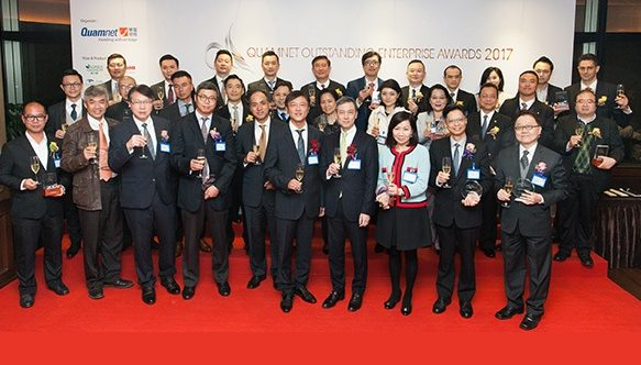 "QOEA 2017 presents ""Dedication to Achievement"" to leading Enterprises"