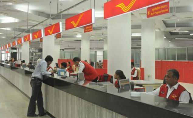 post_office_jpg_1389108f.jpg