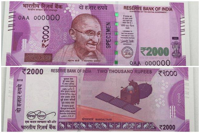 2000-note.jpg